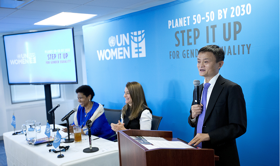 Leading global companies and foundations committed millions in additional financing for gender equality at the Business and Philanthropy Leaders' Forum co-hosted by UN Women with the Alibaba Group and the Bill & Melinda Gates Foundation in September 2015. Jack Yun Ma, Executive Chair of the Alibaba Group; Melinda Gates, Co-Chair and Trustee of the Gates Foundation; and UN Women Executive Director Phumzile Mlambo-Ngcuka opened the event. Photo: UN Women/Ryan Brown
