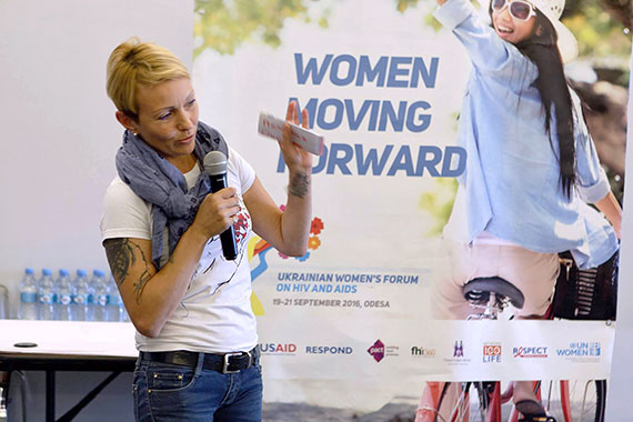 The 2016 National Women's Forum on HIV and AIDS is one of the many activities promoted by a UN Women-supported national network of women living with HIV in Ukraine. Photo: Alina Yaroslavskaya.