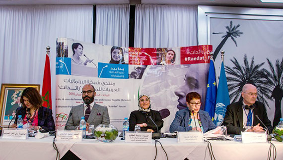 """More than 150 women parliamentarians and international organization representatives from twenty countries in the Arab States region gathered in a regional forum in Rabat, Morocco, on 9 and 10 February 2016 to discuss a unified agenda towards a more gender-responsive policy in the region and the inclusion of women in politics. The Forum was organized by the Arab Women Parliamentarians Network for Equality """"Ra'edat"""" (""""Pioneers"""" in Arabic), the European Union and UN Women, in the framework of the Spring Forward for Women programme. Photo: UN Women/Kimja Vanderheyden."""