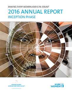 MEWGC 2016 Annual Report-cover