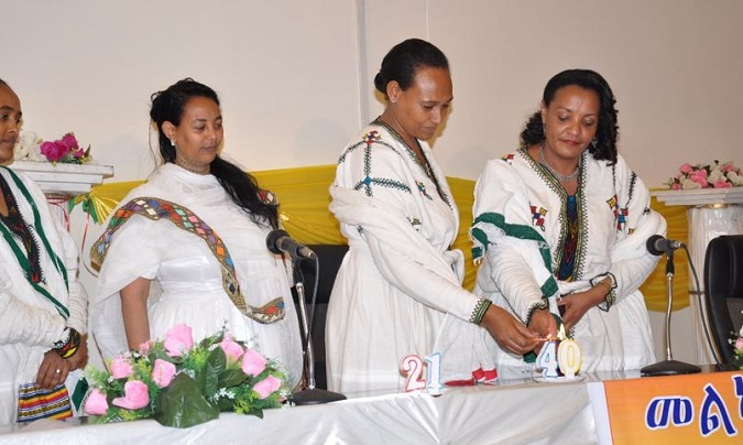 International Women's Day Celebration in Ethiopia - Bahir Dar, Amhara Regional State