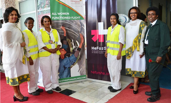 Ethiopian Airlines CEO, Mr. Tewolde Gebremariam official HeForShe Champion for Ethiopia