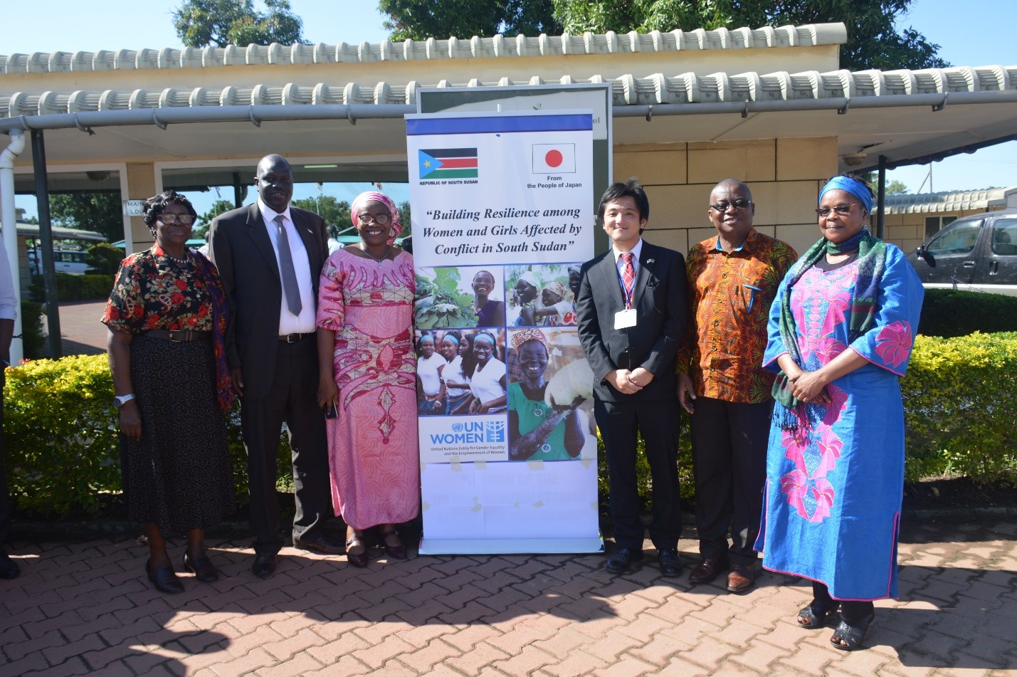 Strengthening humanitarian assistance for women and girls in South Sudan