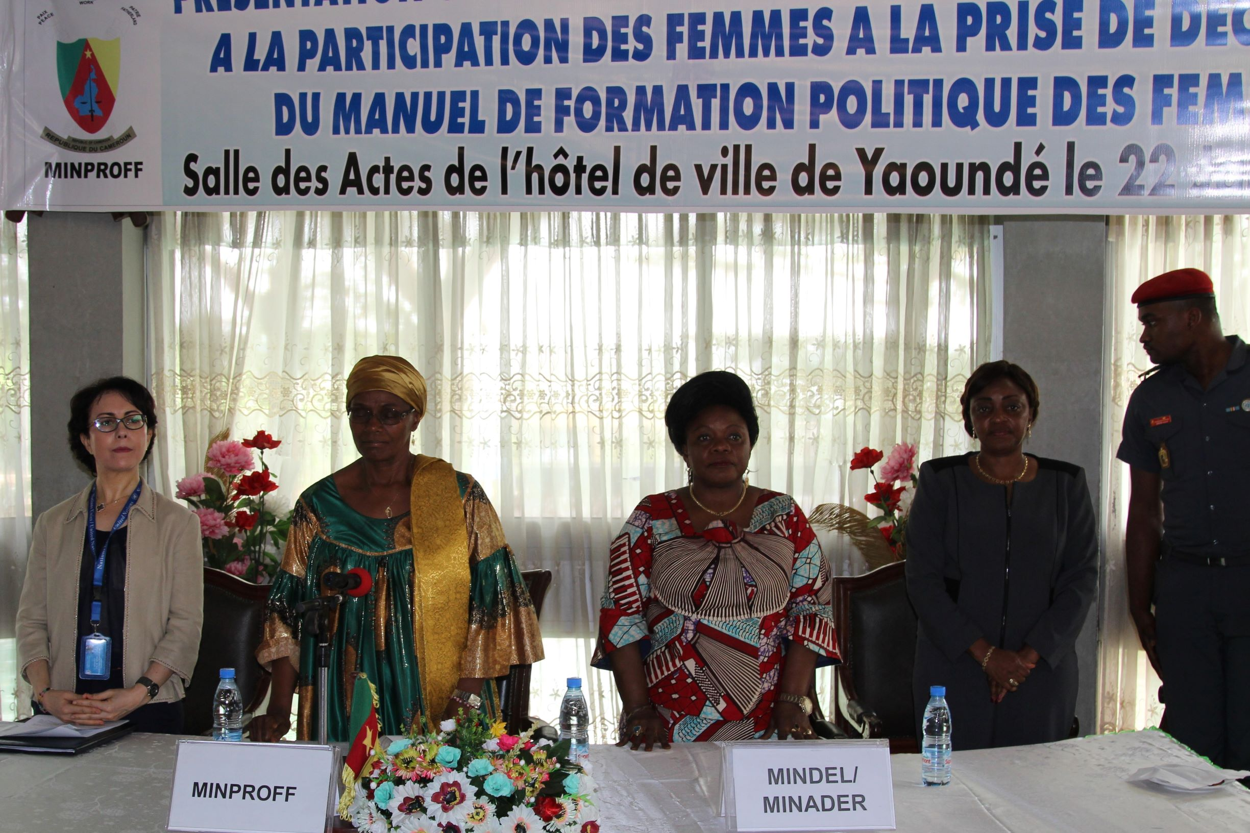 Officials presiding at the ceremony (from left to right) Hind Jalal, UN Women Deputy Representative; Mininster Abena Ondoa Marie-Therese, MINPROFF; Clementine Ananga Messina, Minister Delegate MINADER; and Angouing Francoise, Inspector General at MINPROFF photo credit: Teclaire Same, UN Women