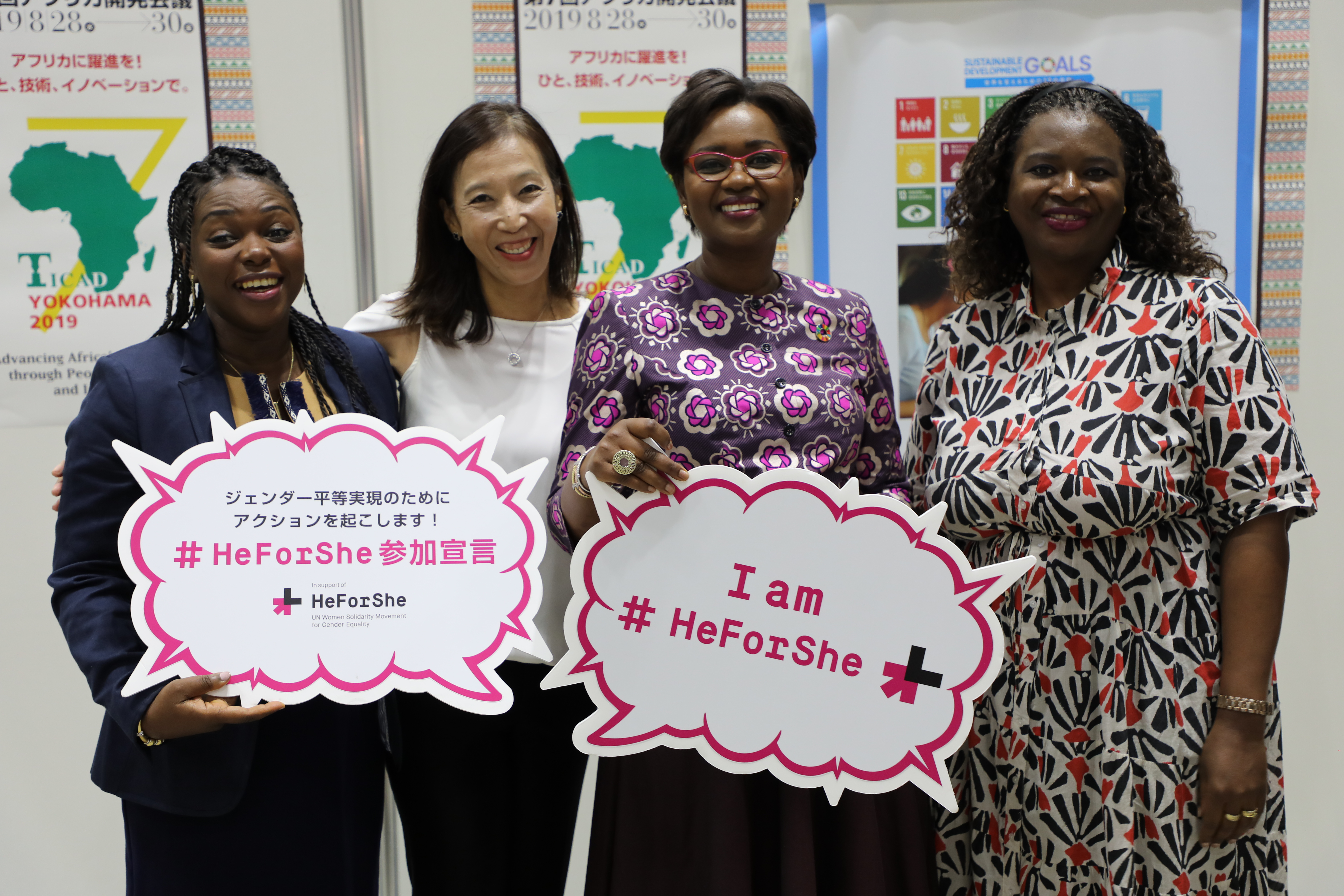From right to left: Letty Chiwara, UN Women Representative to Ethiopia, Africa Union and UNECA; Oulimata Sarr, Regional Director a.i. UN Women WCARO; Kae Ishikawa, Director of UN Women Japan Liaison Office; Mame Khary Diene, Founder of Bioessence.