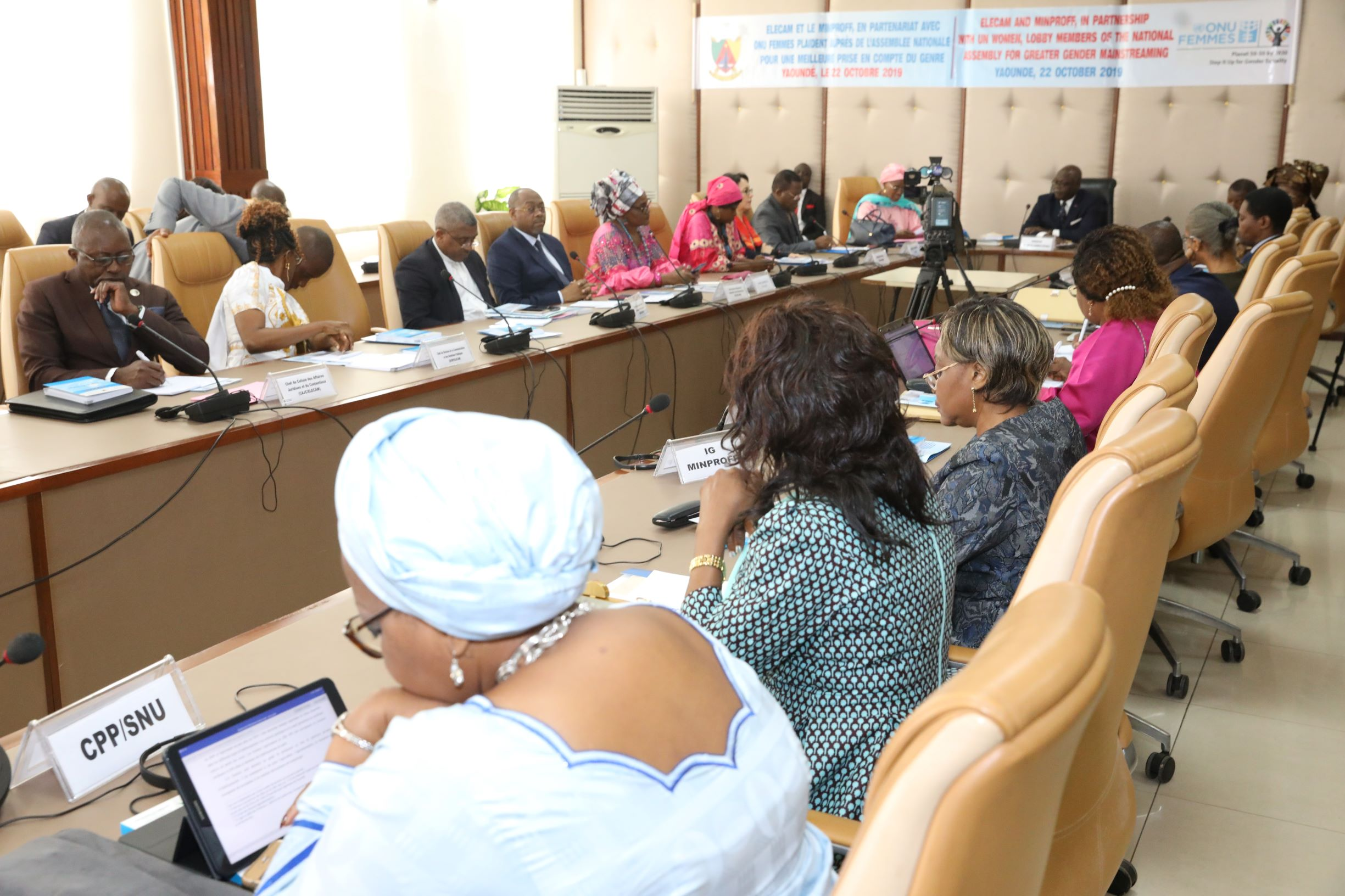 A cross section of participants attending the advocacy meeting. Photo credit: ELECAM