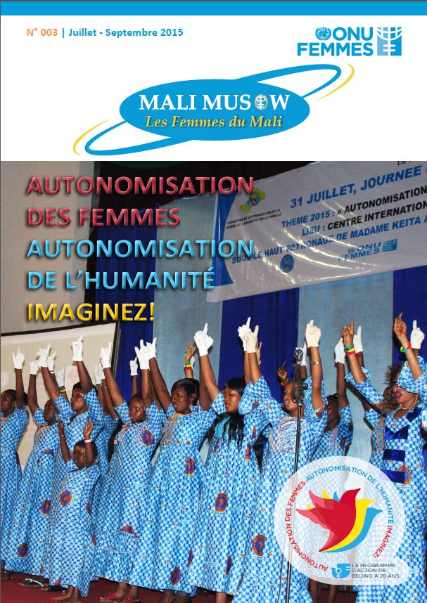 Mali Musow Juillet - Septembre 2015 cover