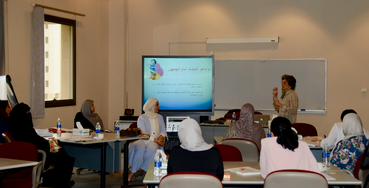 Training on public speaking to empower Kuwaiti Women