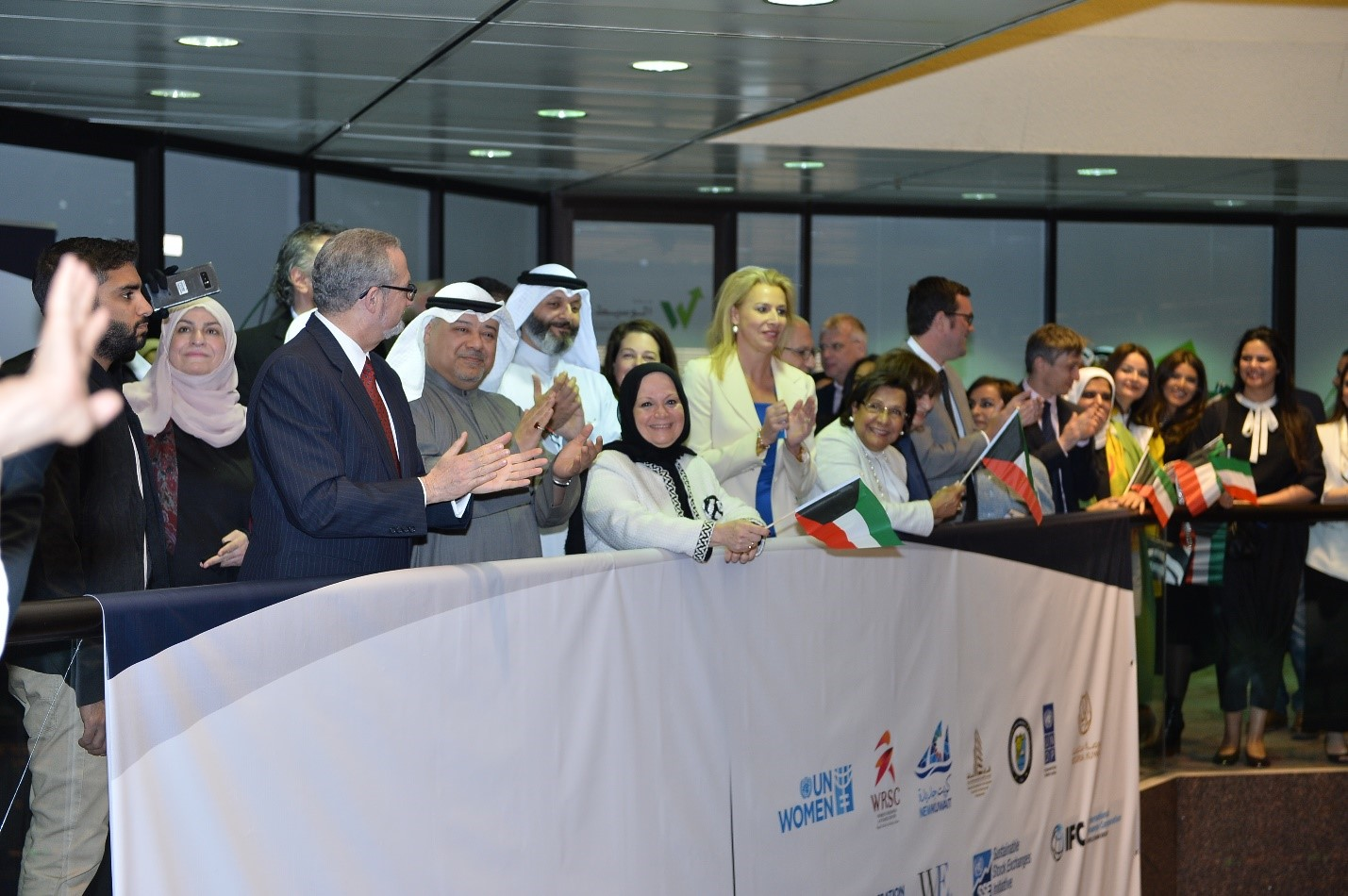 Kuwait celebrates International Women's Day 2019 with Ring the Bell ceremony at Kuwait Stock Exchange