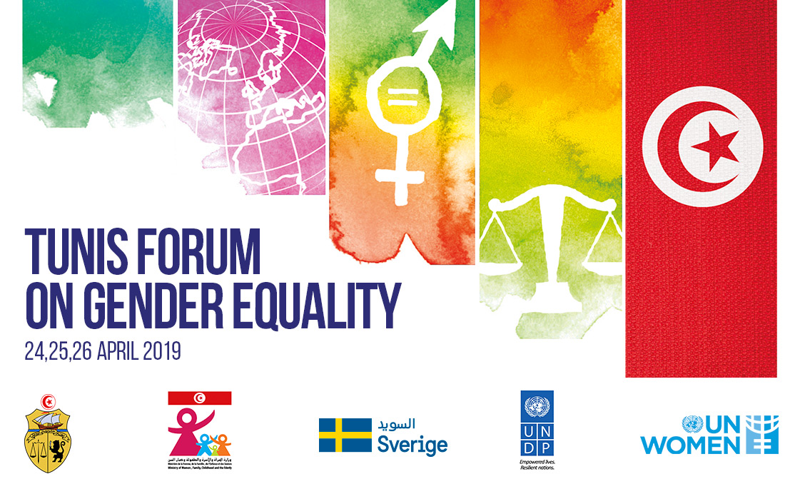 The Tunis Forum on Gender Equality