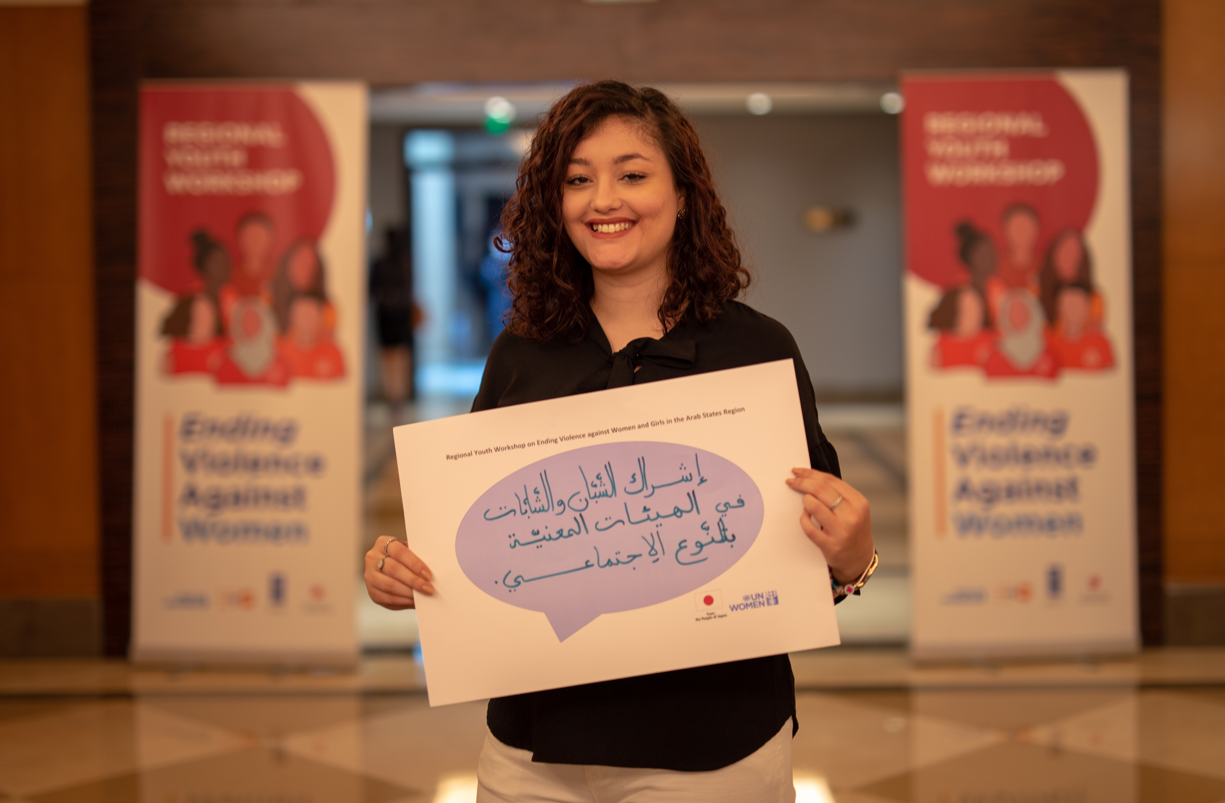 """In the words of Aisha Altubuly: """"Youth can bring bigger influence if we are more empowered and supported"""""""