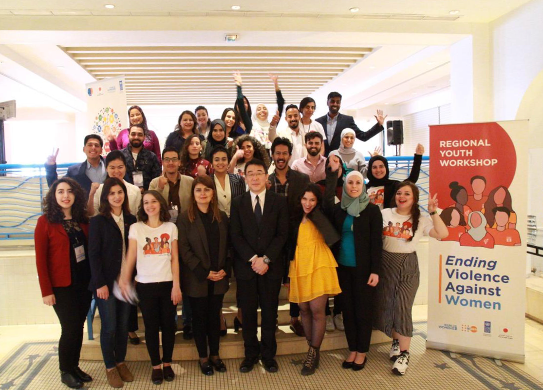 Youth launch Call to Action to end violence against women in the Arab States