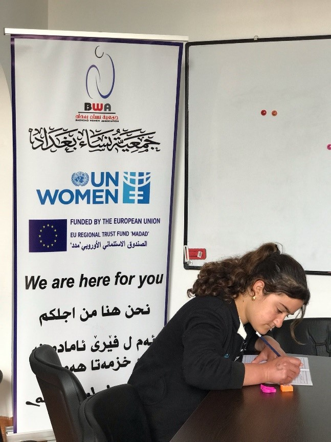 Supporting Girls' Education in Iraq: 'Now she can write her name with great pride'