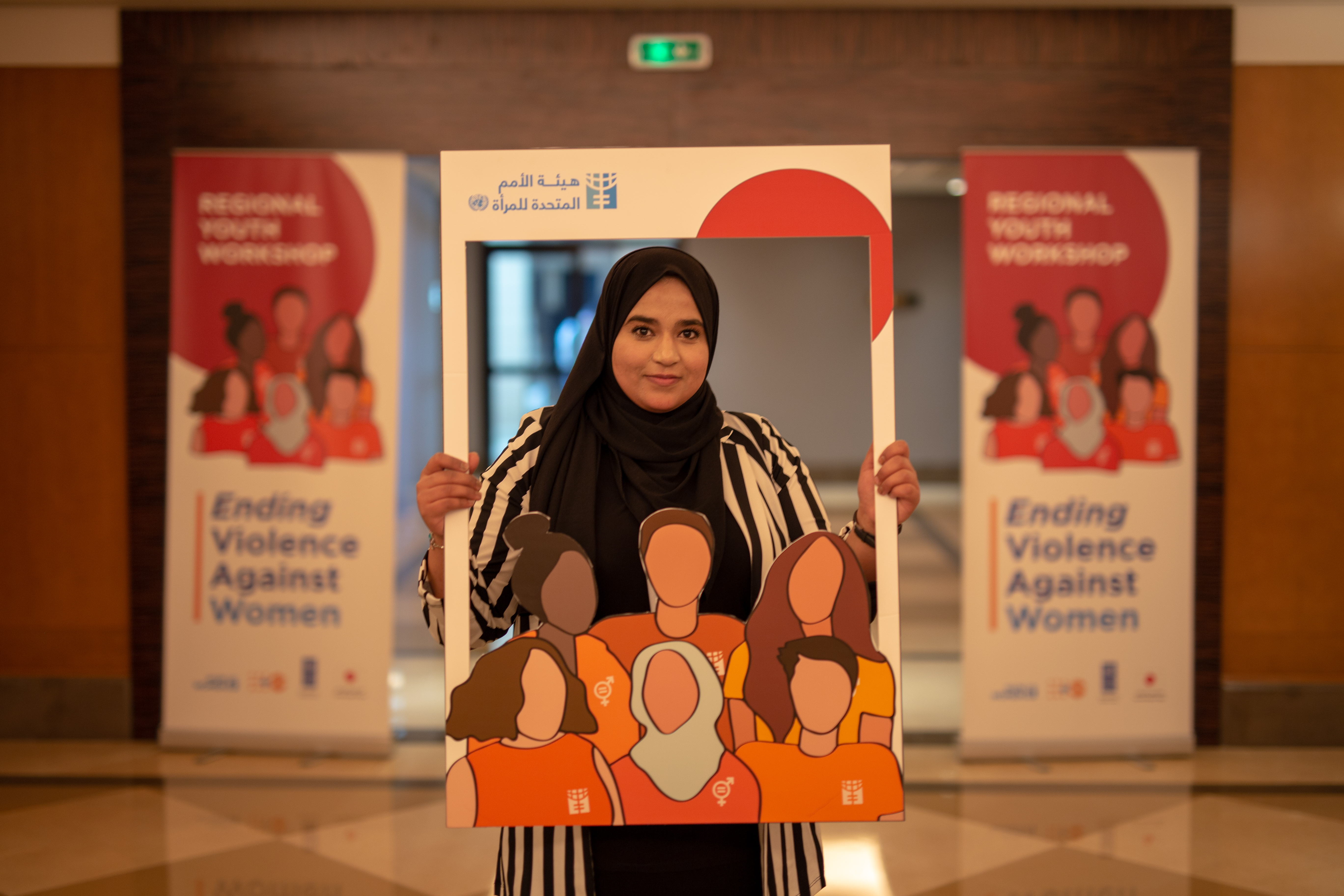 "In the words of Rawan Riziq: ""Laws addressing violence against women and girls need effective implementation on the ground"""