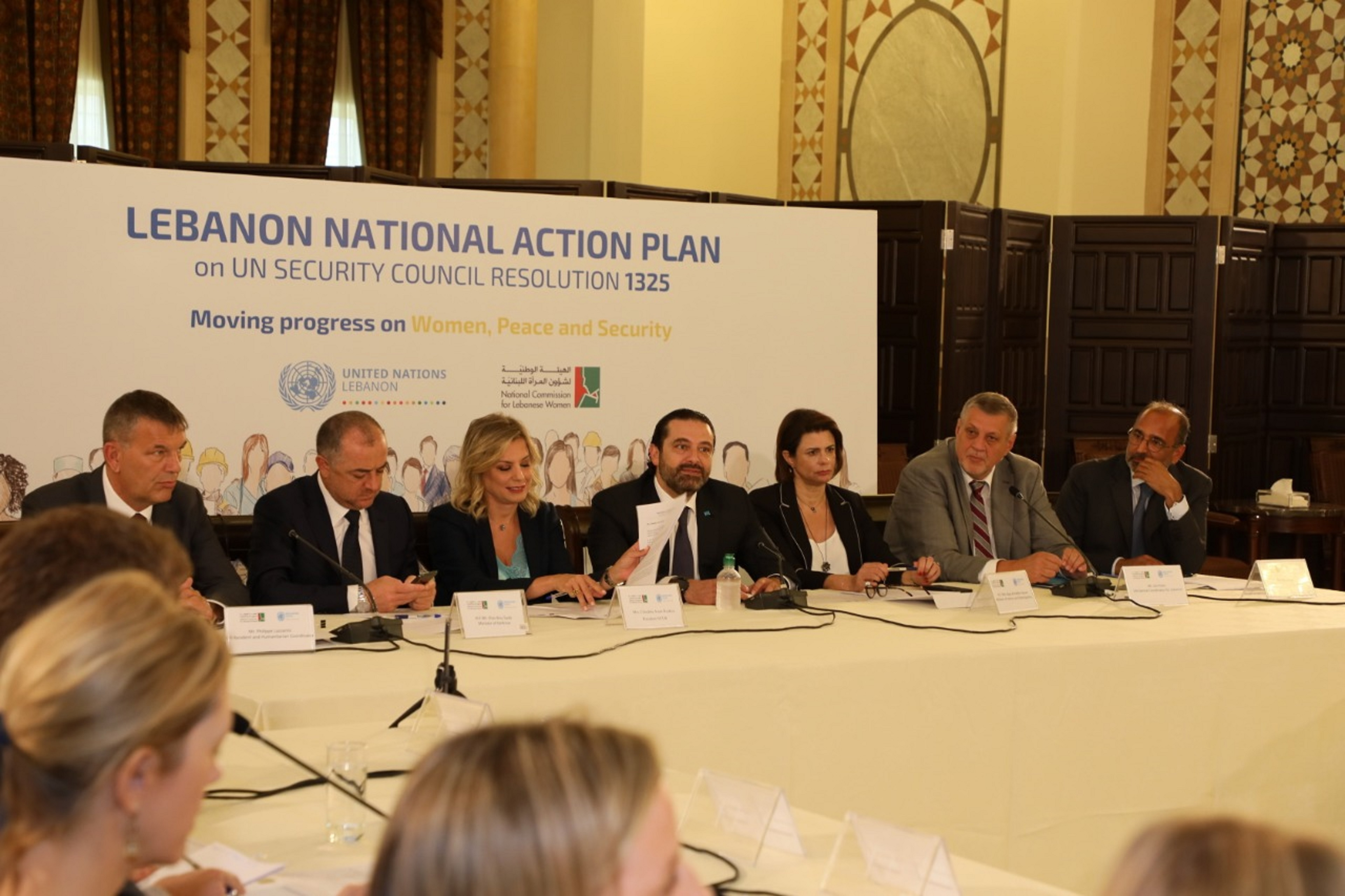 Press Release: The National Commission for Lebanese Women presents Lebanon's National Action Plan on UN Security Council Resolution 1325 on Women, Peace and Security, under the patronage of His Excellency Prime Minister Hariri at the Grand Serail