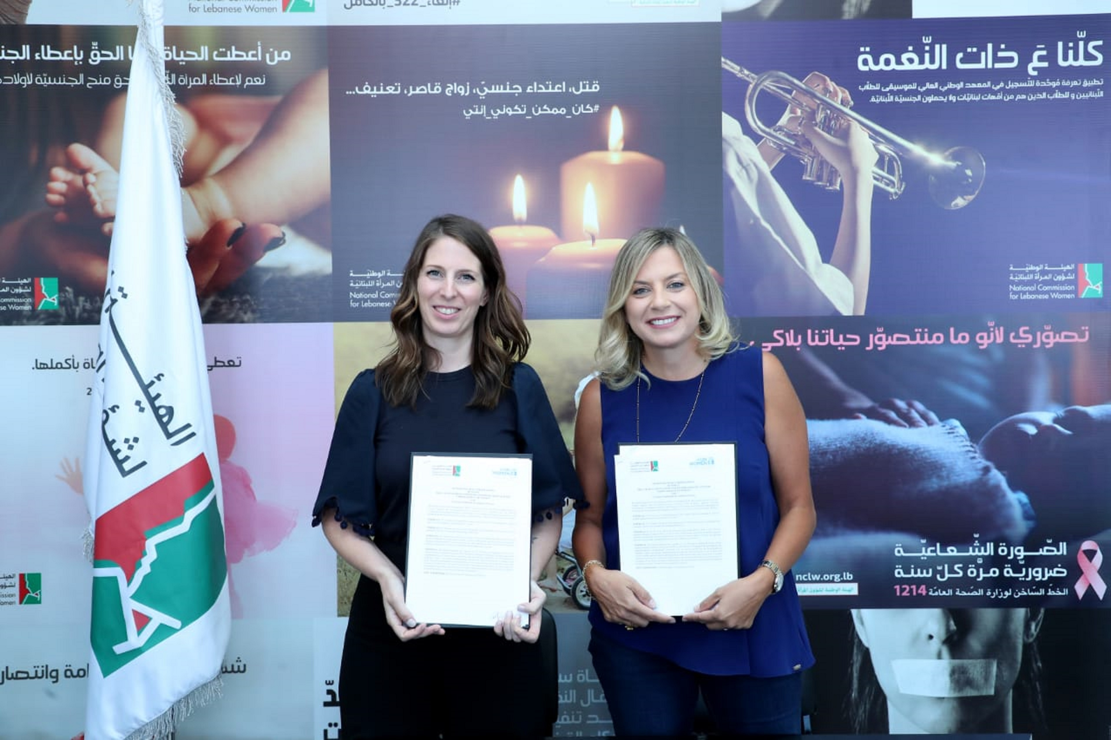 Press release: The National Commission for Lebanese Women signs a memorandum of understanding with UN Women to enhance the role of women in the areas of security, peace and political, social and economic life