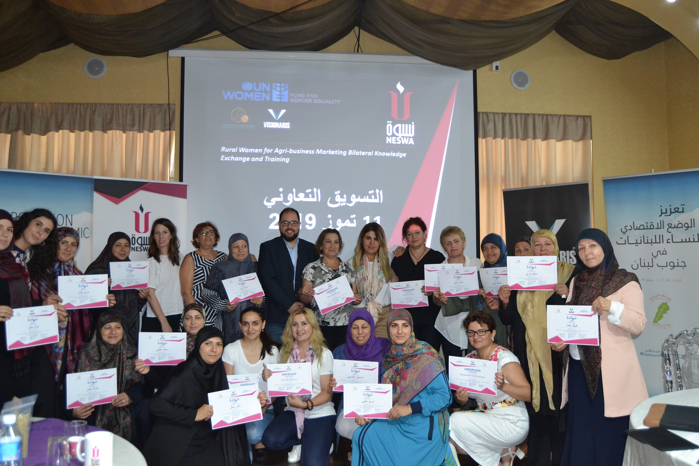 Press release: Armenian and Lebanese women exchange knowledge in rural agri-business and marketing