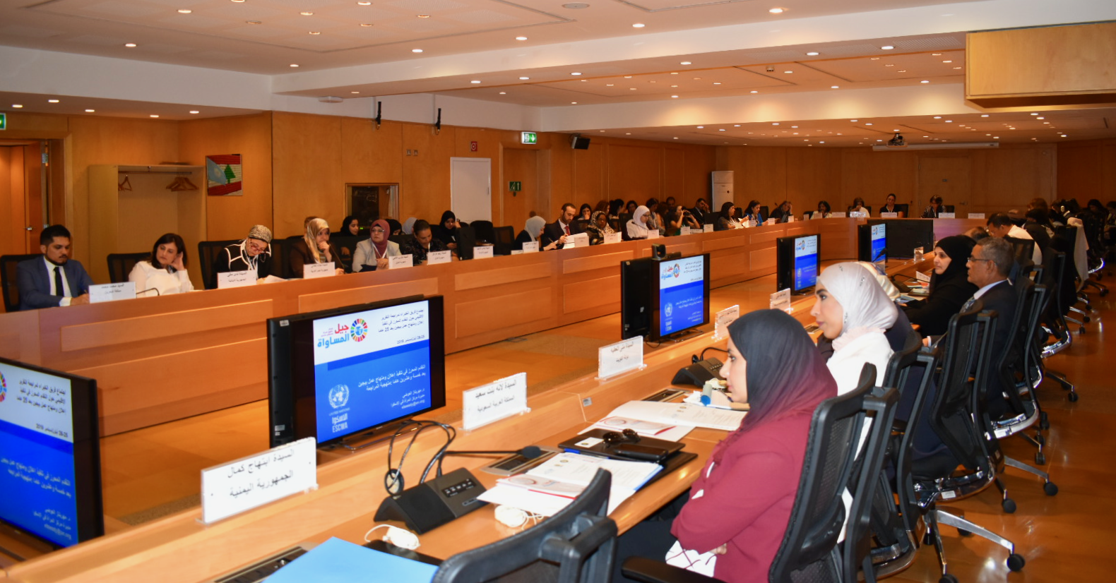 Experts review report on the implementation of the Beijing Platform for Action in the Arab States