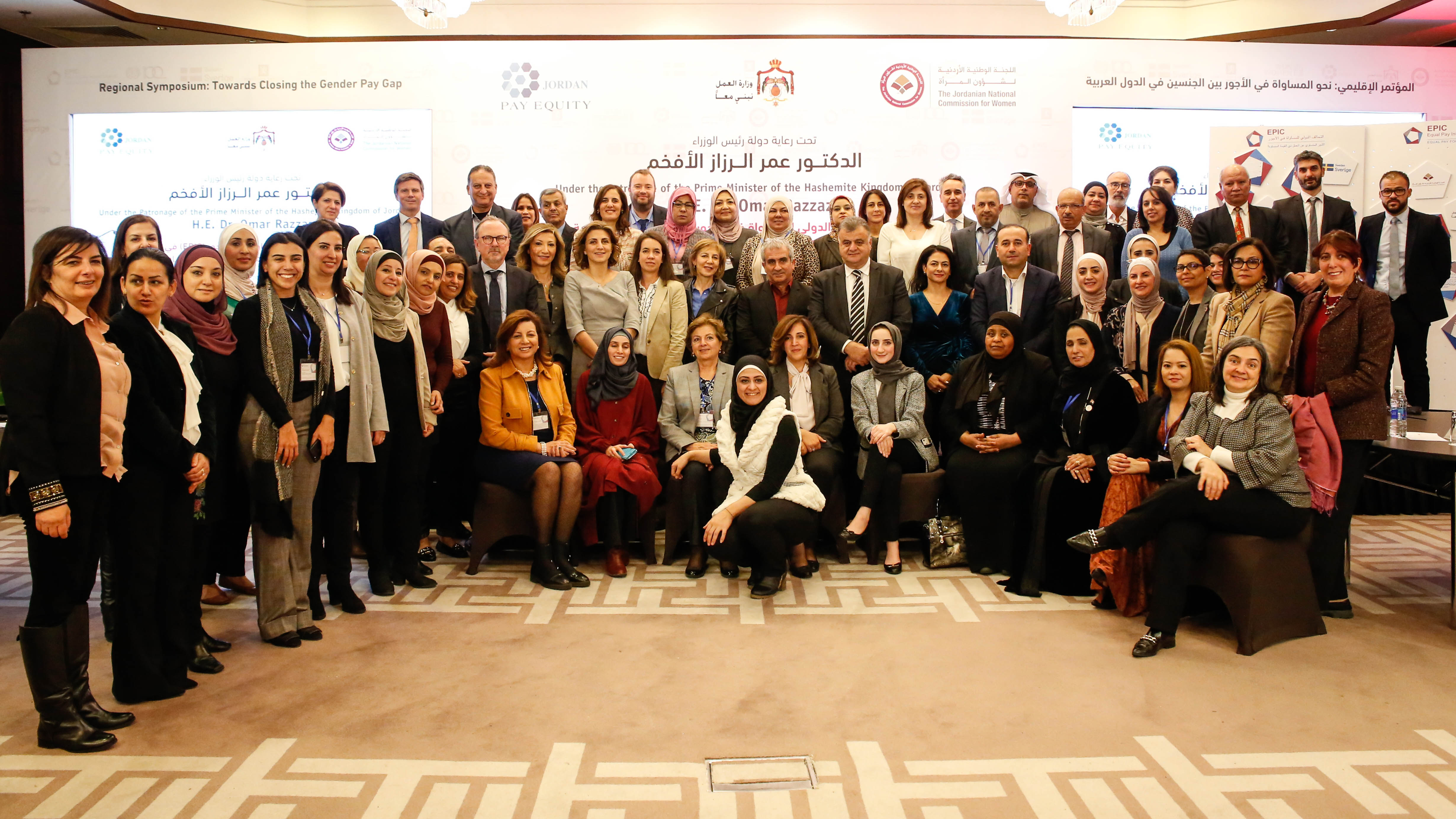 Press release: Arab States pledge to reduce gender pay gap in the region