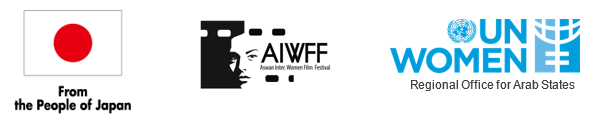 Press Release: UN Women and Japan partner with Aswan International Film Festival to raise awareness on gender-based discrimination and violence against women in the media industry