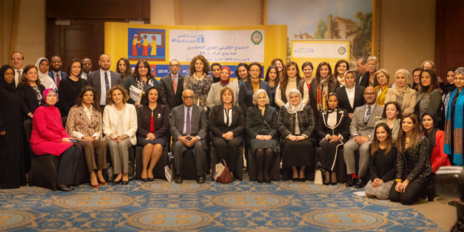 Governments and Civil Society Representatives from The Arab States Region Come Together to Prepare for the 63rd Commission on The Status of Women