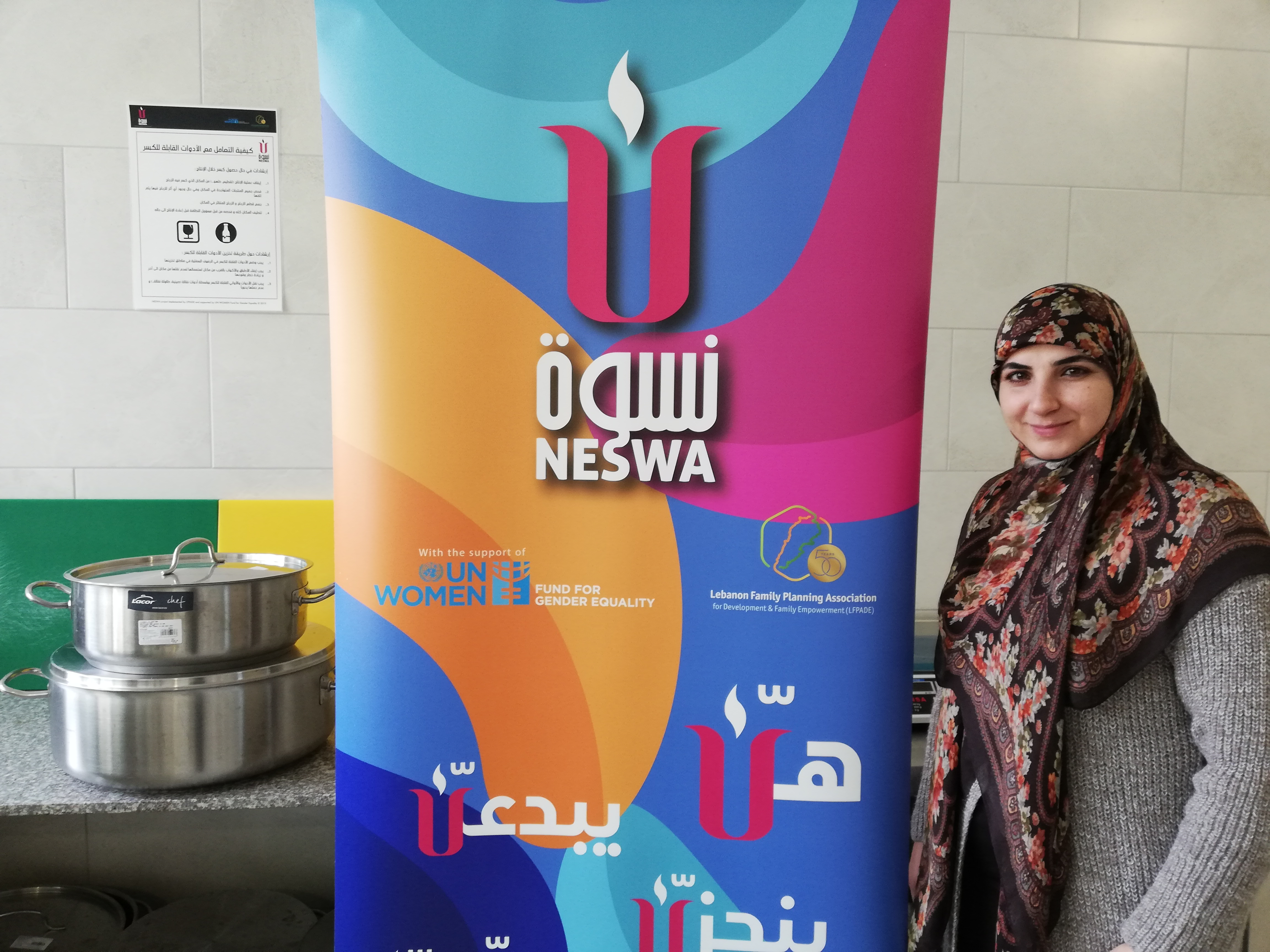 In South Lebanon, Maryam Dhaini is committed to turn NESWA into a successful and competitive women agri-food line