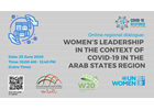 Online regional dialogue: Women's Leadership in the context of COVID-19 in the Arab States Region