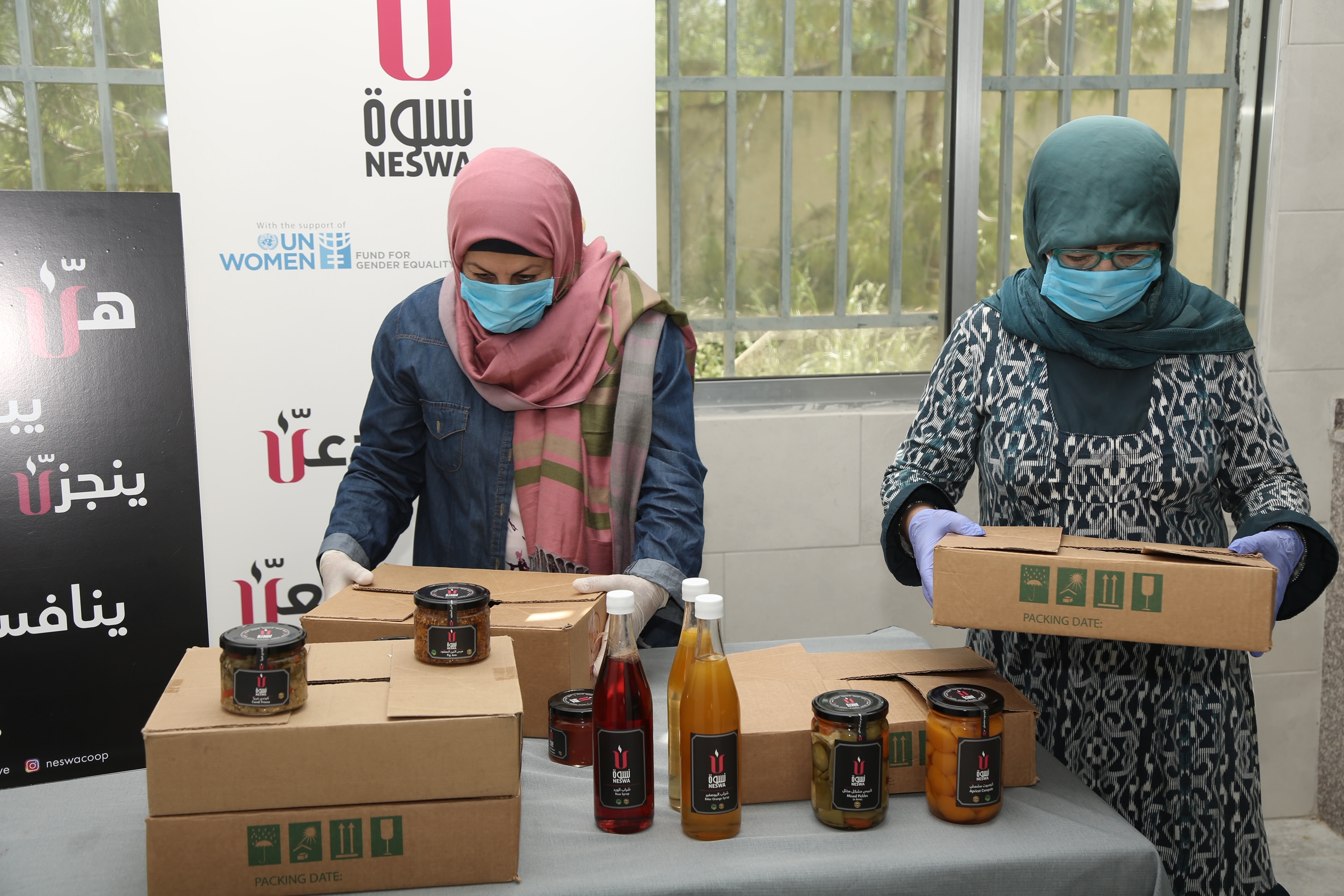 Rural women social enterprise supports communities amid the COVID-19 crisis in Lebanon