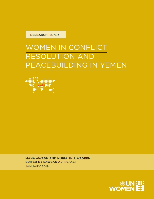 Women in Conflict Resolution and Peacebuilding in Yemen