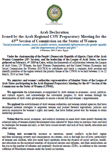 Arab Declaration: Issued by the Arab Regional CSW Preparatory Meeting for the 63rd Session of Commission on the Status of Women