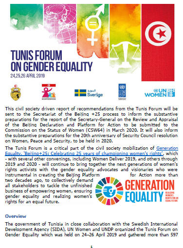 Tunis Forum on Gender Equality: Overall Recommendations