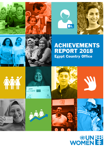 Achievements Report 2018 - Egypt Country Office
