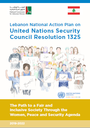 Lebanon National Action Plan on United Nations Security Council Resolution 1325 (2019-2022)