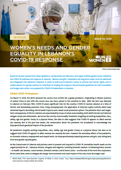 Women's Needs and Gender Equality in Lebanon's COVID-19 Response