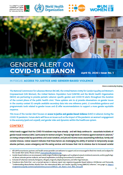 Gender Alert No. 1 on COVID-19 Lebanon  In Focus: Access to Justice and Gender-Based Violence