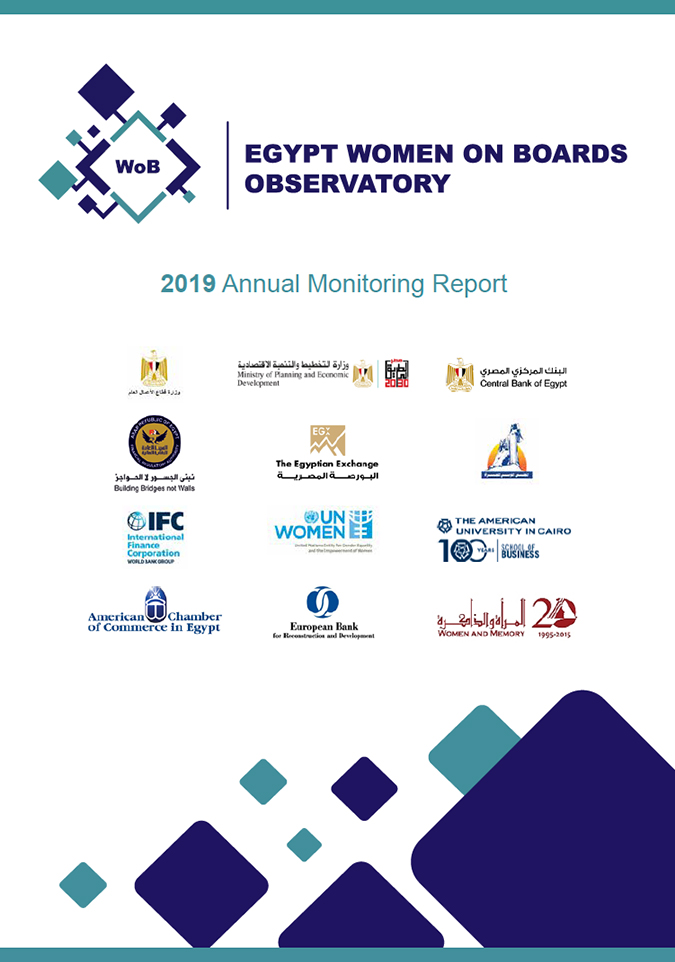 Egypt Women on Boards Observatory: 2019 Annual Monitoring Report