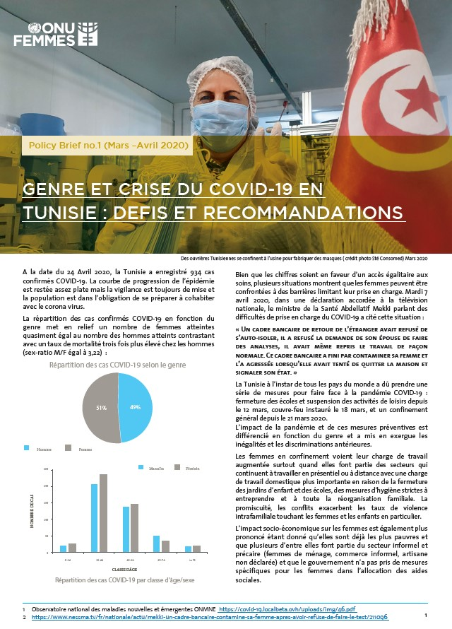 Gender and Crisis of COVID-19 in Tunisia: Challenges and Recommendations
