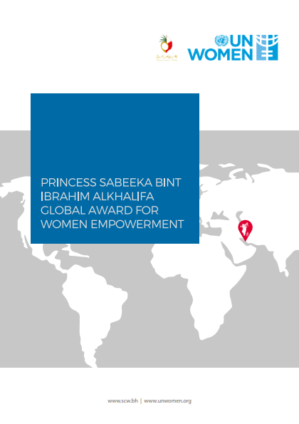 Global Award for Women´s Empowerment