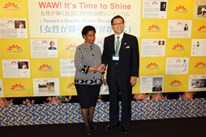 Beijing+20 campaign spurs renewed commitment at Japan's World Assembly for Women