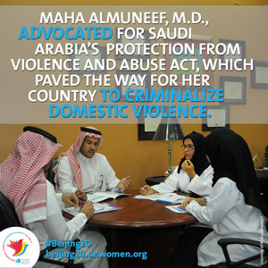 Maha Almuneef - Breaking stereotypes, reaching goals