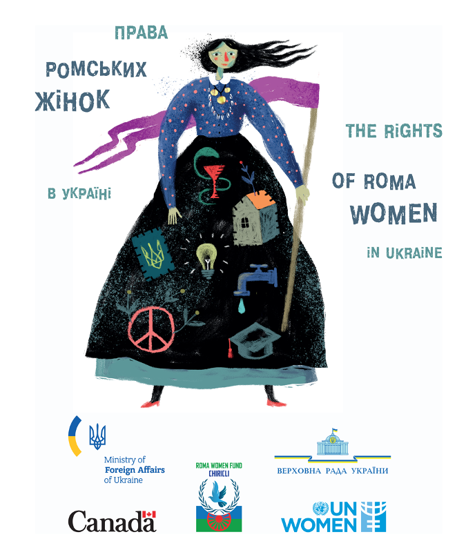 International Conference Realizing the Rights of Roma Women in Ukraine
