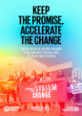 Keep the promise accelerate the change