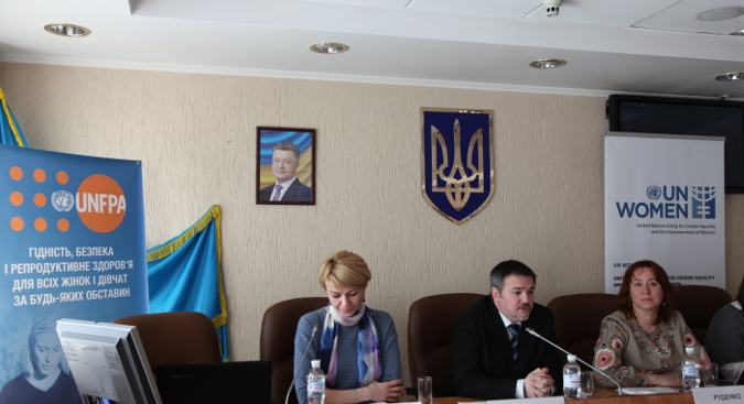 Armed conflict and aissues facing women in Ukraine 675x367