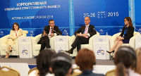 Astana Economic Forum highlights women's empowerment as a key driver of economic growth