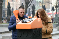 Serbia's orange SOS phone: A call that must be answered