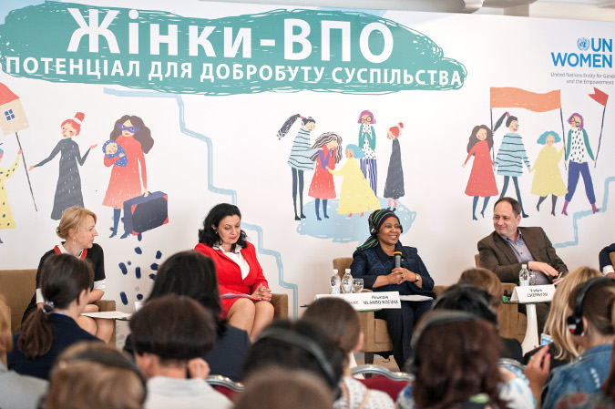 On 8 June 2017 in Kyiv, the capital of Ukraine, UN Women Executive Director Phumzile Mlambo-Ngcuka together with Vadym Chernysh, Ukranian Minister of Temporarily Occupied Territories and Internally Displaced Persons, and Ivanna Klympush-Tsintsadze, Vice-Prime Minister on EU and Euro-Atlantic Integration, opens a workshop on women's human rights in recovery and peacebuilding.Photo: UN Women/Volodymyr Shuvayev