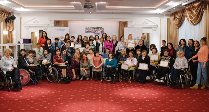 "40 women with disabilities across Moldova participate in ""We Have Abilities - We Want Possibilities!"" National Forum. Credit: UN Women Moldova/ Ramin Mazur"