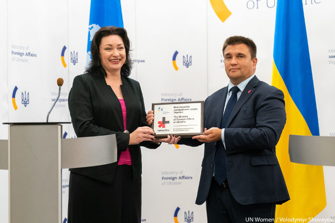The Minister of Foreign Affairs of Ukraine joins the HeForShe global movement