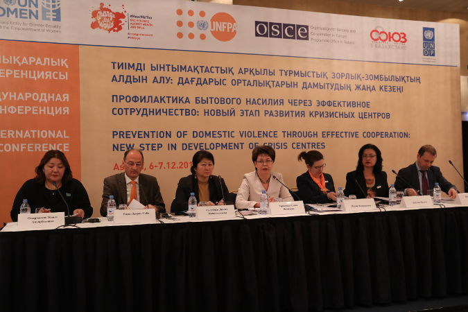 """End Violence Against Women: International Conference """"Prevention of Domestic Violence through Effective Cooperation: New Step in Development of Crisis Centres"""". Photo credit: KAZINFORM/Viktor Fedunin"""