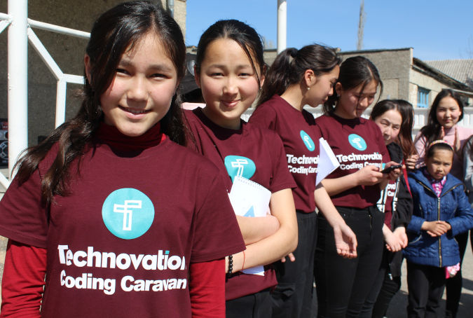 Rural girls in Kyrgyzstan learn coding as a step toward a future in STEM